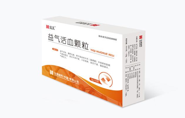 Yiqi Huoxue Keli